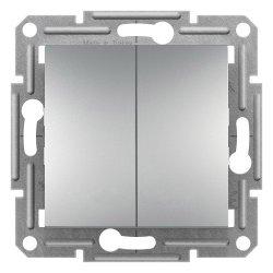 Ключ сериен алуминий
