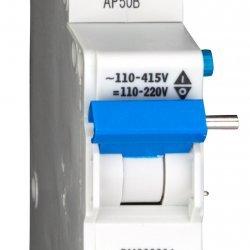 Изключвател шунтов, защракващ 230V, за BM прекъсвач