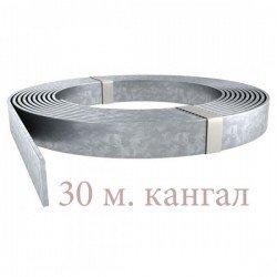 Заземителна шина 30 х 3.5