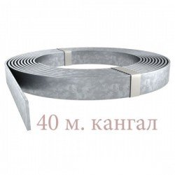 Заземителна шина 40 х 4