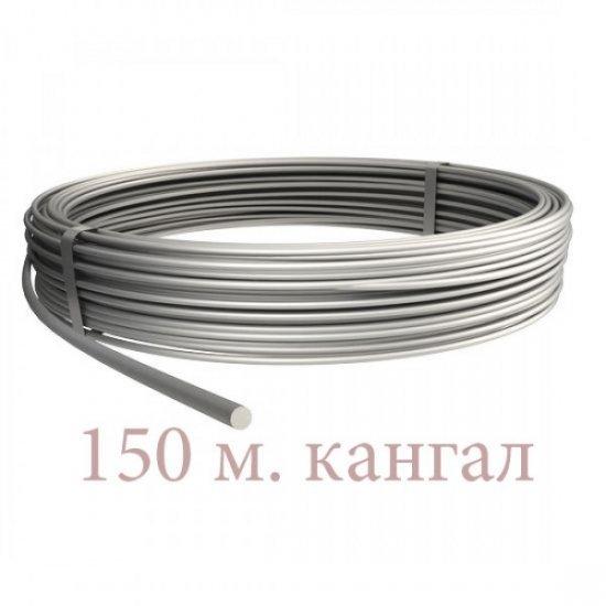 Проводник кръгъл, плътен Ø8, алуминий