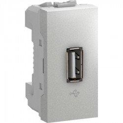 Механизъм USB 1М алуминий
