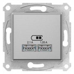 Sedna - USB зарядно 2.1 A - алуминий