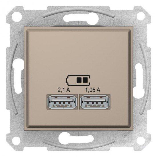 Sedna - USB зарядно 2.1 A - титан
