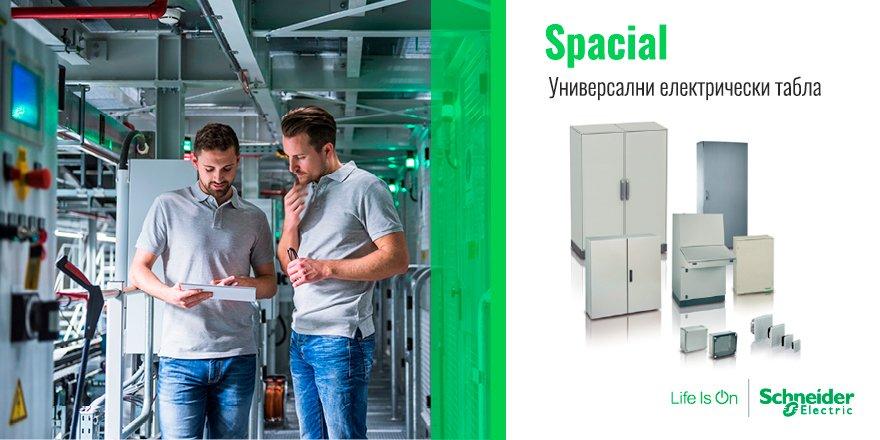 Универсални метални табла Schneider Electric